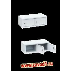 Шкаф настольный ШК-2Н(Г) (215х600х310)мм. 2 ячейки.