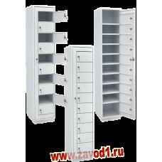 Шкаф для чистой одежды ШР-1-10 (Сварной) (1820х380х450)