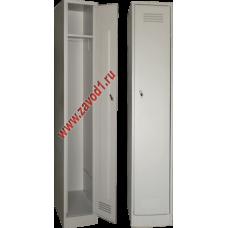 Шкаф для одежды ШР-11 (сварной) (1860х300/400х500)