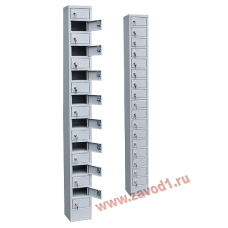 Шкаф для телефонов на 17 ячеек ШМ-17 (1860х200х200)мм. (ВхШхГ) Ячейка (80х130х180)мм. Сварной.