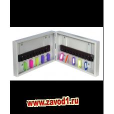 Шкафчик для ключей металлический СВ-20