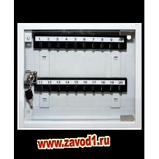 Шкафчик для ключей со стеклом СВ-20С