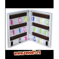 Шкафчик для ключей металлический СВ-60