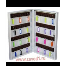 Шкафчик для ключей металлический СВ-80